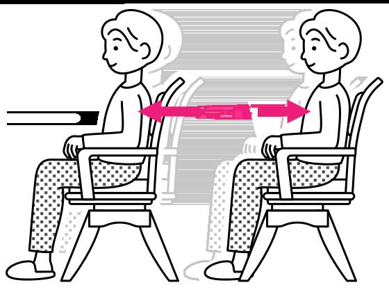 イラスト:前後スライド機能の解説